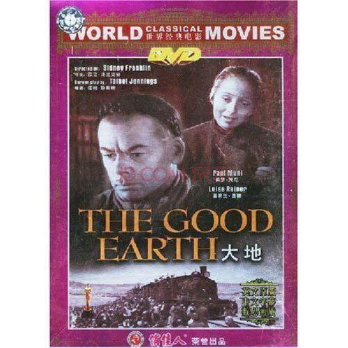 老电影 世界经典电影 大地 1dvd 英文原版