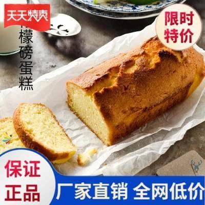 土司面包模具蛋糕模具家用培易脱模耐用好用易清理面包盘烤蛋糕