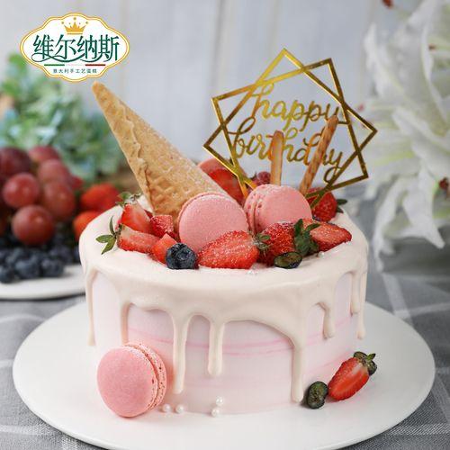 秀丽马卡龙冰淇淋蛋糕(6英寸,8英寸)