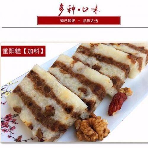 崇明糕上海特产小吃糕点纯手工传统糯米糕核桃红枣糕现做现卖 重阳糕