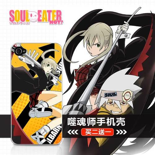 soul eater噬魂师not!苹果5c4se手机壳软3d动漫iphone