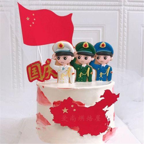 蛋糕装饰国庆节兵哥哥软陶摆件海陆空军人摆件祖国生日蛋糕插件