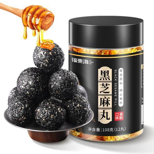 福东海黑芝麻丸黑豆黑米蜂蜜芝麻丸黑芝麻手工黑芝麻108g12丸罐装