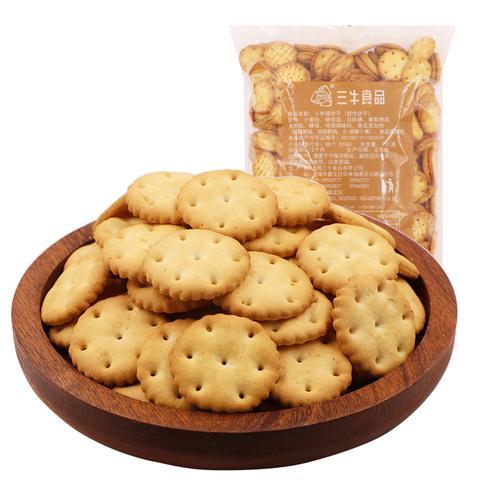 三牛饼干 750g小奇福饼干小圆饼干 休闲零食