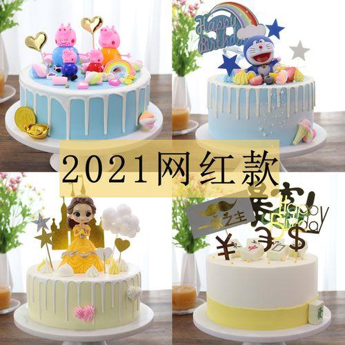 蛋糕模型仿真2021新款网红儿童水果生日假蛋糕塑胶样品包邮可定制