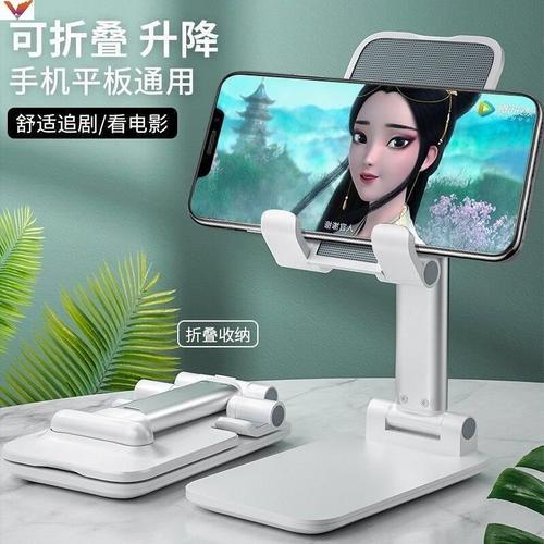 古尚古懒人手机支架拍视频桌面ipad平板电脑pad床上