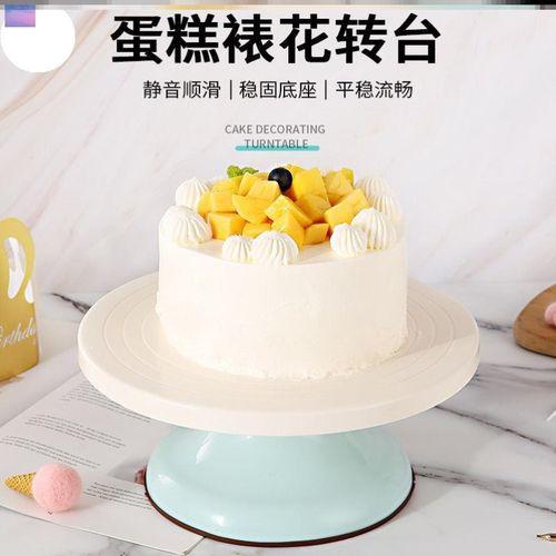 蛋糕转盘裱花转台旋转家用烘焙工具套装做生日蛋糕的