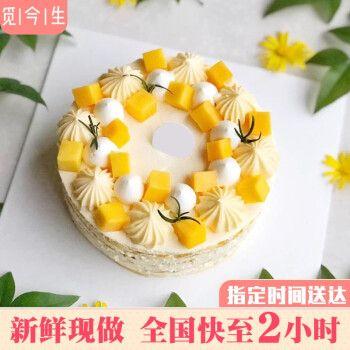 芒果榴莲千层蛋糕创意定制慕斯水果生日蛋糕同城配送送女生闺蜜朋友