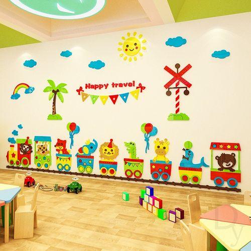 卡通火车动物墙贴画3d立体儿童房墙面布置自粘宝宝房间幼儿园装.