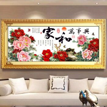 带框十字绣成品纯手工绣好的家和万事兴花开富贵新款大幅客厅挂画 b款