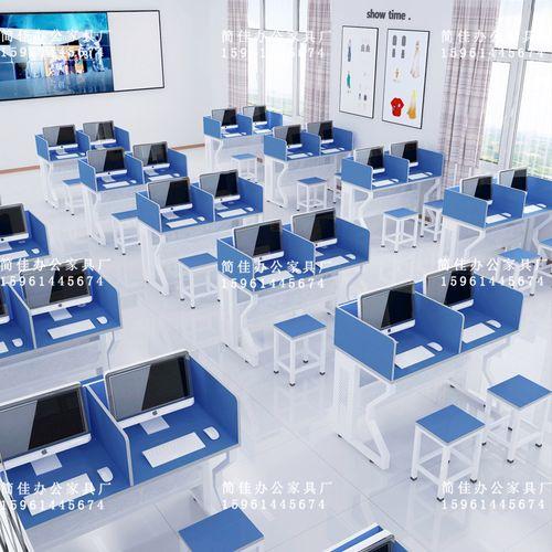 简佳学校机房微机室电脑桌教室培训班室教师办公桌