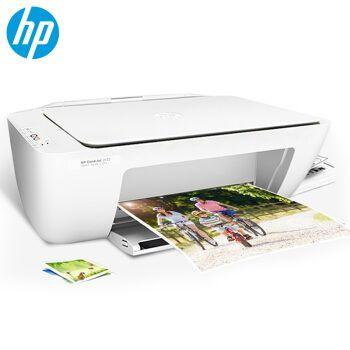 惠普hp deskjet2132彩色喷墨打印机一体机办公家用 a4