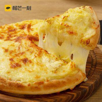 榴芒一刻 榴莲芝士披萨7英寸披萨底半成品饼皮胚马苏里拉芝士酱烘