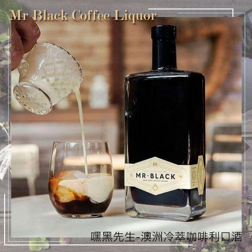 嘿黑先生mr.black coffee liqueur冷萃咖啡利口酒/苦味  澳大利亚