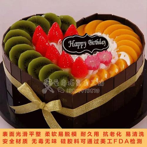 diy烘焙模具 长方形插片模具 生日蛋糕围边装饰插牌