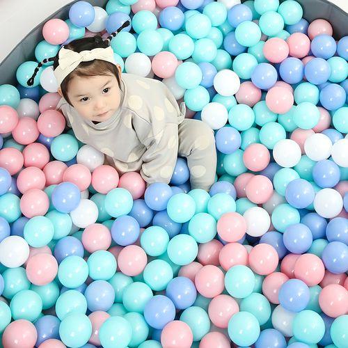 海洋球无味婴儿宝宝家用室内游乐场球池儿童玩具加厚