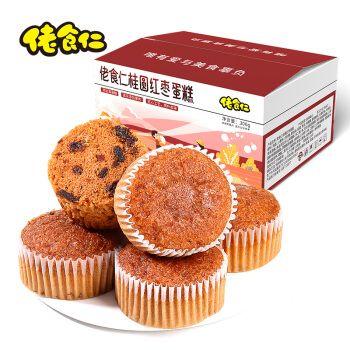 佬食仁桂圆红枣蛋糕300g真材实料软糯香甜营养早餐代餐点心 整件300g