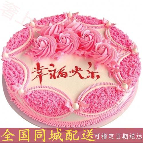 南宫沙河涿州定州安国高碑店泊头任丘黄骅河间蛋糕店同城配送10英寸
