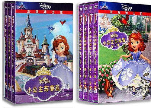 正版迪士尼经典动画碟片光盘 小公主苏菲亚合集 一二季56集 14dvd