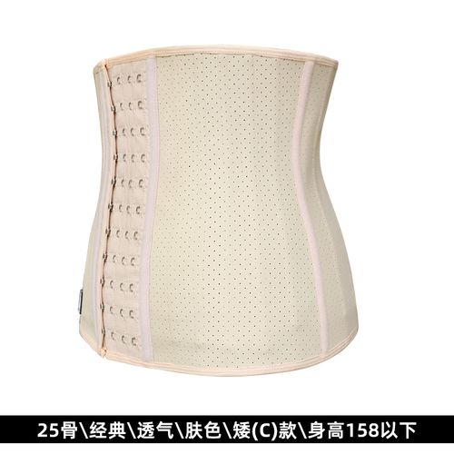 运动25束腰蜜蜂姐姐专享透气加强款骨蜜桃小腰精健身