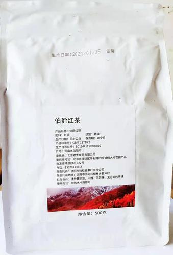 伯爵红茶奶茶店专用红茶伯爵红茶奶盖茶水果茶柠檬茶500g/包