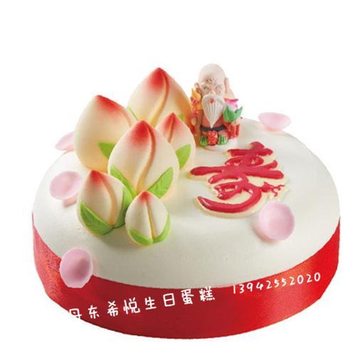 丹东同城订希悦生日水果祝寿蛋糕东港凤城宽甸孤山新区寿桃蛋糕
