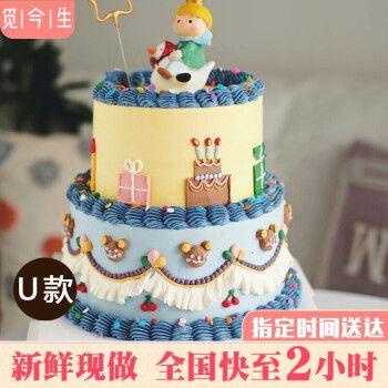 当日送达儿童小王子生日蛋糕同城配送男孩女孩宝宝周岁水果蛋糕网红