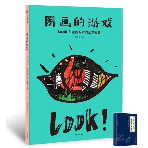 *畅销书籍* 与建构:西方现当代艺术解读 它为什么
