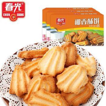 海南特产春光椰香酥饼105gx1盒椰汁浓郁椰奶曲奇饼干休闲办公零食海岛