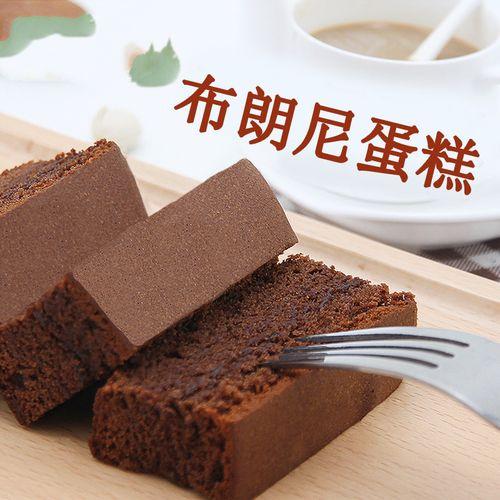 桃李黑巧克力布朗尼糕点540g网红零食早餐面包年货下午茶蛋糕点b