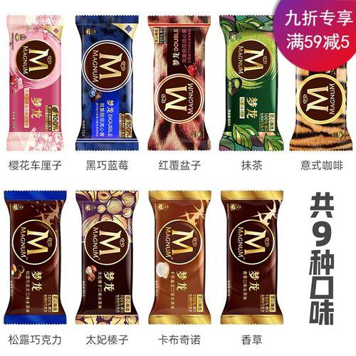 【6支】梦龙冰淇淋 和路雪冰激凌 巧克力脆皮雪糕 冷饮 意式咖啡6支