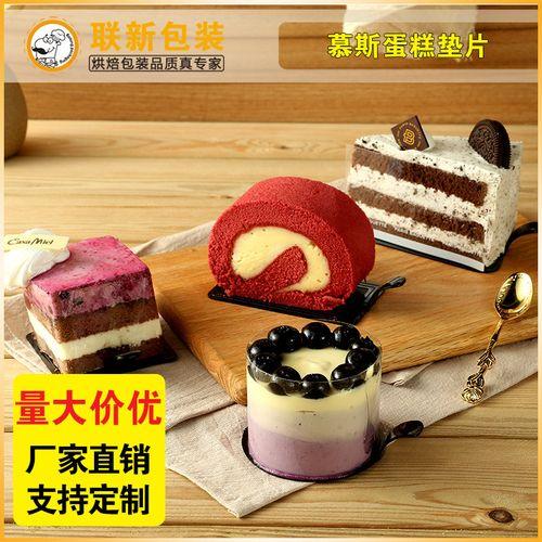 高档烘焙包装 塑料黑色三角形慕斯蛋糕甜品底托切块垫片 西点法式