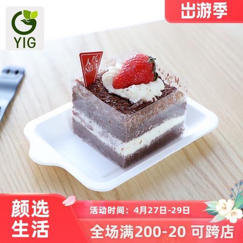 一次性生日蛋糕托长方形碟子食品级甘蔗浆餐盘蛋糕盘子慕斯托盘子