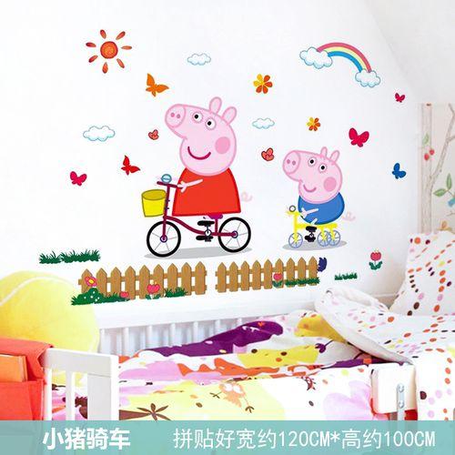 小猪佩奇贴纸 小猪佩奇墙贴纸可爱卡通儿童房间卧室装饰壁纸自粘幼儿
