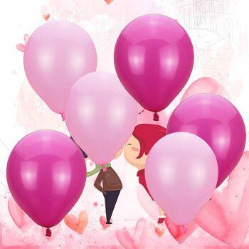 气球 批发 结婚用品大全装饰套装婚房间布置儿童生日网红婚礼婚庆 50