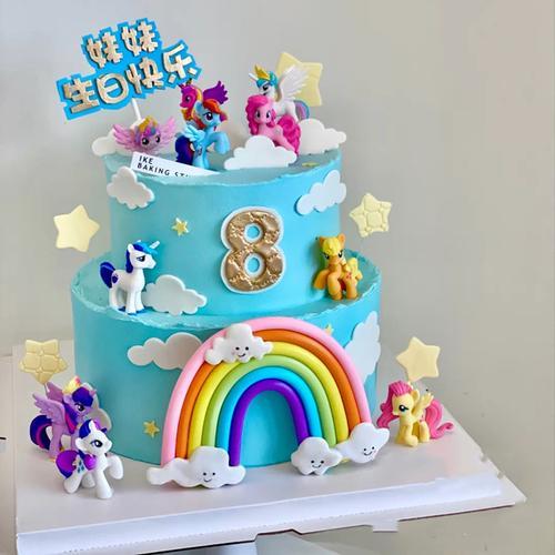 女生女孩女宝宝儿童周岁主题小马宝莉过生日蛋糕装饰