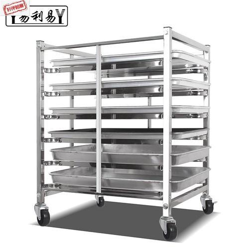 面包烤盘架12/15/30层不锈钢烘焙烤盘车蛋糕房架子商用晾网托盘架
