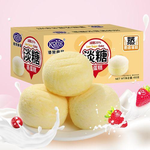 【少糖蒸蛋糕】港荣蒸蛋糕零食品健康淡少糖低25%糖