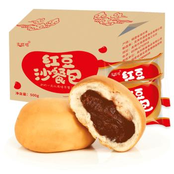面包整箱夹心好吃小零食充饥夜宵手撕面包 红豆餐包500g+欧式蛋糕500g