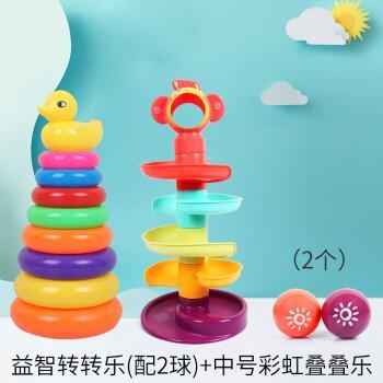 趣味轨道转转乐叠叠轨道求婴儿玩具宝宝1-2-3岁益智早教滑球塔滚滚球