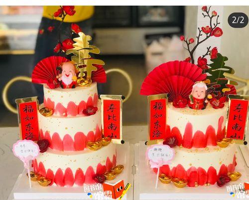 树脂款寿公寿婆蛋糕装饰摆件祝寿蛋糕系列插件寿星公婆生日蛋糕