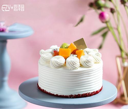 恩泽园4英寸蛋糕
