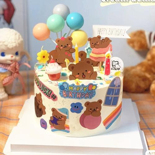 网红小熊蛋糕装饰贴纸儿童节宝宝卡通甜品台彩色糖果