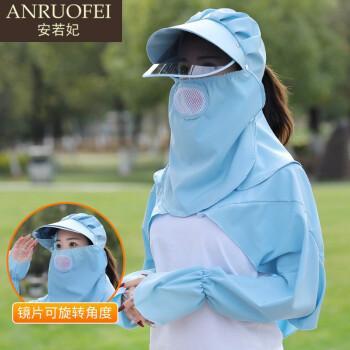安若妃轻奢品牌遮阳帽女夏季新款采茶帽子女全脸防晒帽遮脸防紫外线