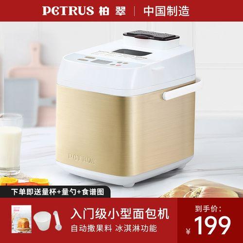 柏翠(petrus)面包机家用多功能和面机吐司机全自动撒果料 pe6280