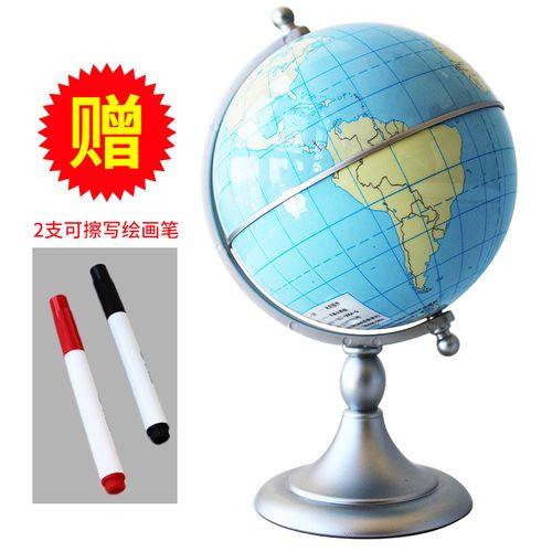 可擦写政区地球仪学生用盒装小号10.