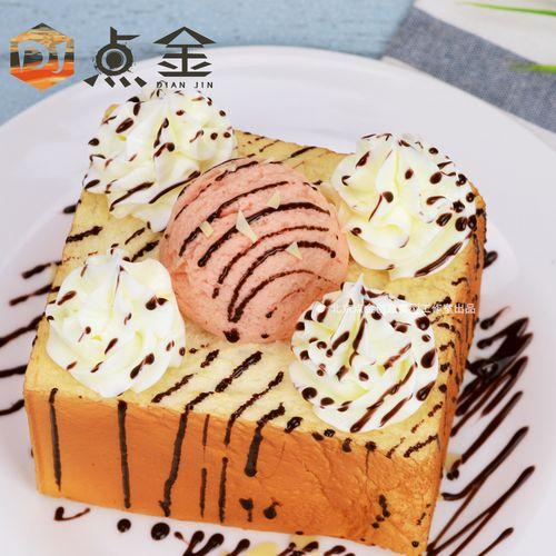 仿真吐司面包诱惑模型咖啡厅展示仿真厚多士模型假样品