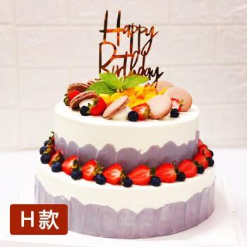 小清新儿童情侣新鲜水果奶油手绘双层生日蛋糕同城配送订做上海