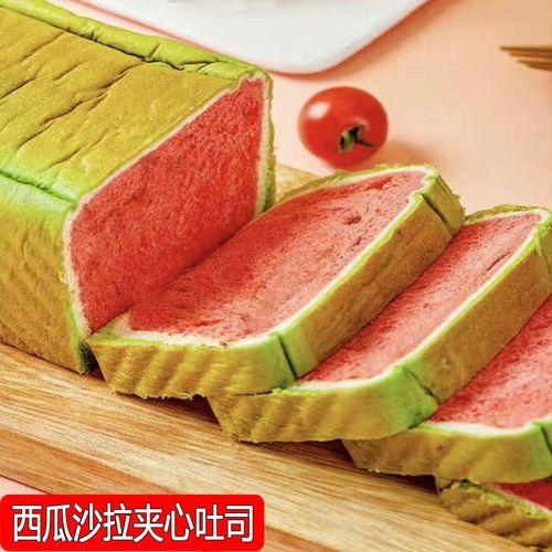 【西瓜吐司夹心面包】营养早餐儿童学生代餐零食糕点水果面包 【西瓜
