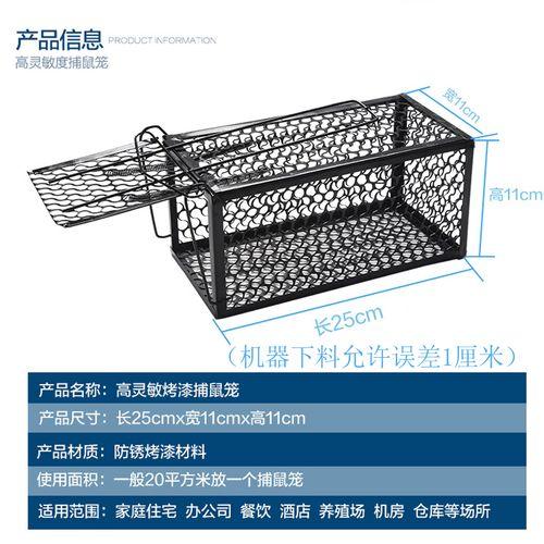 老鼠笼 捕鼠笼 老鼠笼子捉老鼠神器 捕鼠器老鼠夹子